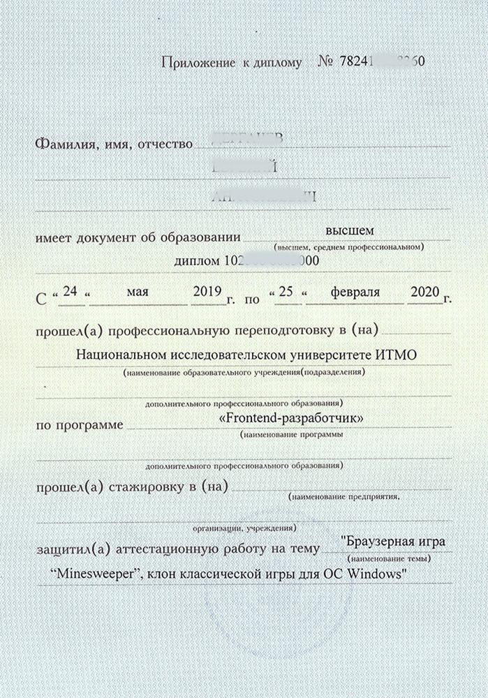 https://design.itmo.ru/wp-content/uploads/2018/02/2.jpg