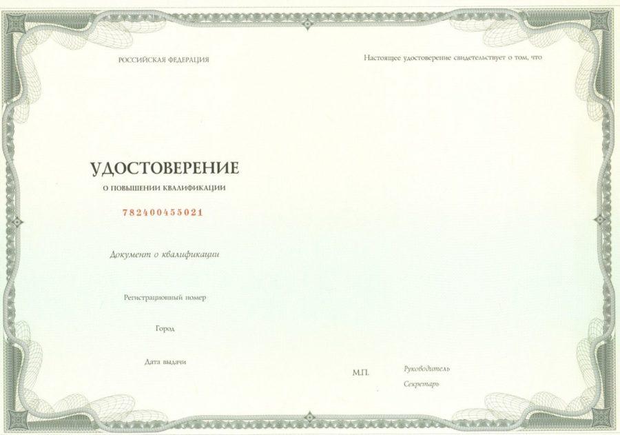 https://design.itmo.ru/wp-content/uploads/2018/02/udo_II-e1522972502825.jpg