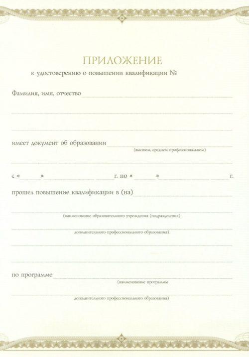 https://design.itmo.ru/wp-content/uploads/2018/02/udo_III-e1522972480896.jpg